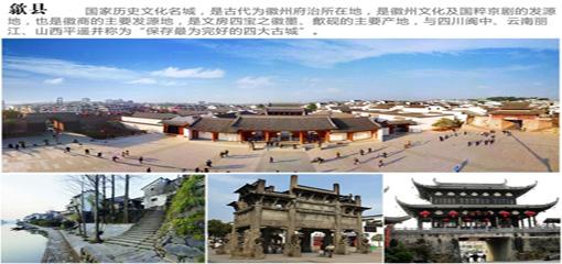 黄山+歙县3日1晚跟团游·走进徽州古城,登黄山看日出,逛老街