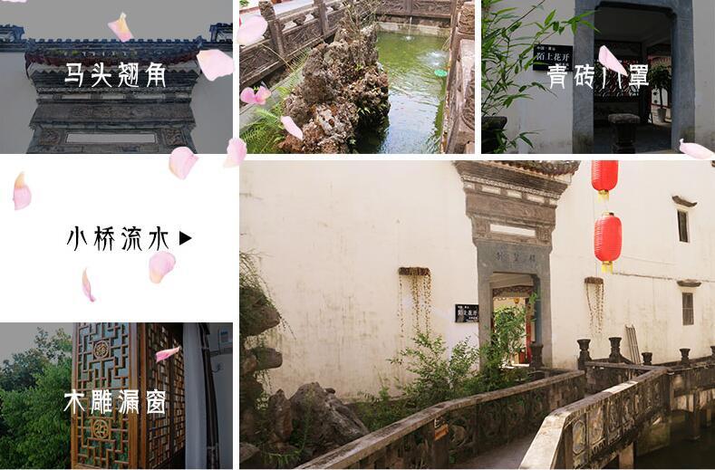 宏村+婺源篁岭+黄山+新安江山水画廊+徽州古城4日3晚跟团游