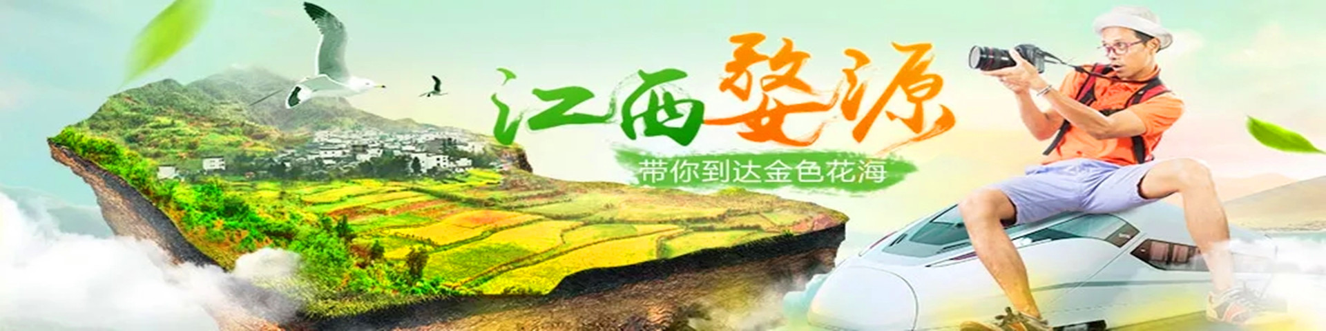黄山+婺源经典4日3晚跟团游(山上住一晚)