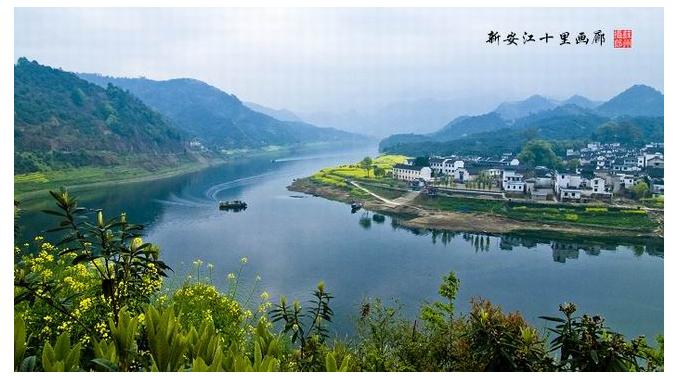 黄山+新安江山水画廊+徽州古城+雄村3日2晚跟团游