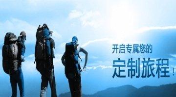黄山+宏村3日2晚私家团(4钻 山上住一晚)·游宏村,逛老街,邂逅黄山